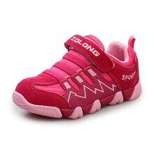 2017 printemps et en été femelle enfants en cuir véritable course à pied shoes homme sneakers garçon et fille shoes