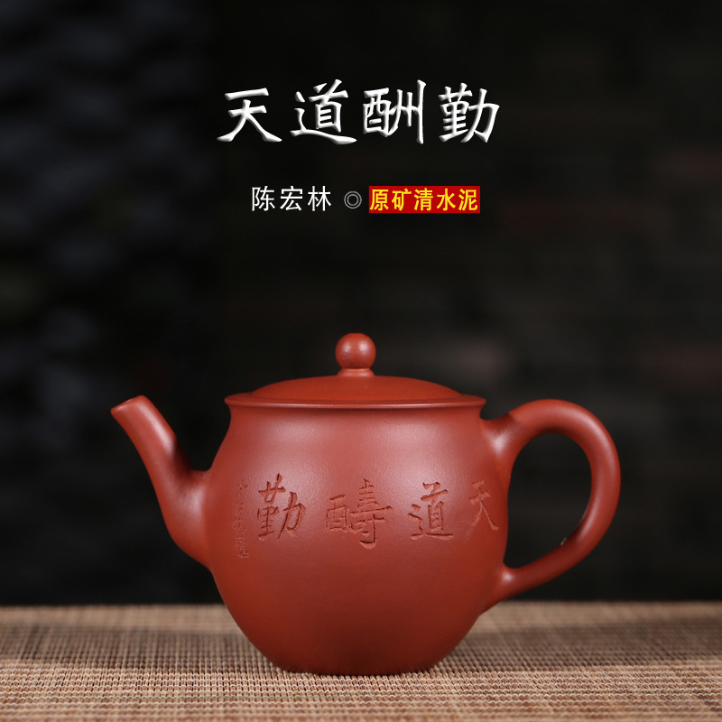 Authenticity is recommended by pure manual yixing undressed ore qing cement scented tea POTS sale wholesaleAuthenticity is recommended by pure manual yixing undressed ore qing cement scented tea POTS sale wholesale