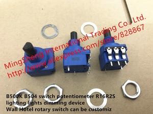 Original new 100% B10K B103 B500K B504 switch potentiometer R16R2S lighting lights dimming device Wall Hotel rotary switch(China)