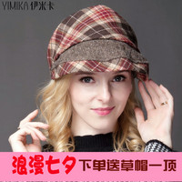New Winter Wool Knitted Hat Adult Comfortable Playful Fashion Hat Students Beret Stitching Painter Cap Girls
