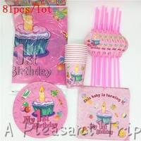 81 sztuk/partia Zaopatrzenie Firm Mój Pierwszy Tematyczne Birthday Party Naczynia Jednorazowe Zestaw Dziewczyny Birthday Party Supplies