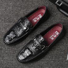 Crocodile Skin Slip-on Loafers Shoe