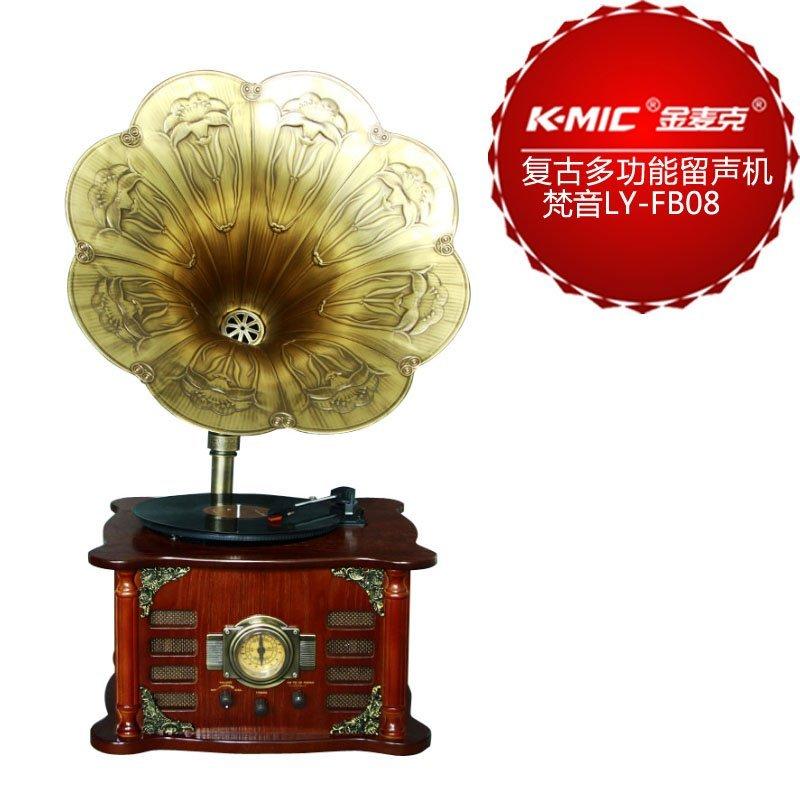 Wholesale K Mic Graphophone Record Player Cd Radio Copper
