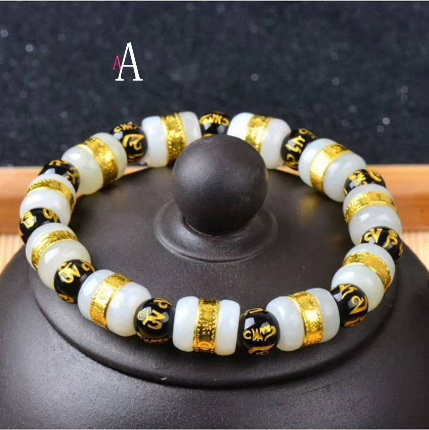 In Purposeful Full Gold Set With Natural Hetian Yu Bracelet Transshipment Bead Bracelet For Couples/ Superior Quality