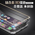 Tempered Glass For Iphone 6 / 6S Full-Screen Film Of Titanium Steel I 6 S Phone Thin Edge Glass 2016 New Retail and wholesale