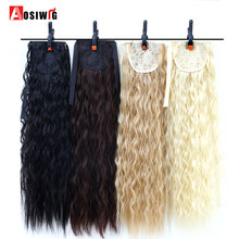 22 inch Long Wavy Ponytail For Black Women Wine Red Hair Heat Resistant Synthetic Fake Hair Pieces AOSIWIG(China)