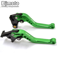 Motorcycle CNC Brake Clutch Levers For Kawasaki Z800 E Version 2013 2014 2015 2016 Adjustable Short