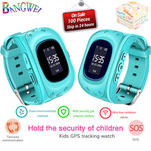 2018 New Children Smart Watch Digital Watches Baby LBS Locator Tracker SOS Call SMS Support SIM Card PK Q50 Q90 Q100 + Boxed(China)
