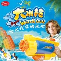 Powerful Water Gun Pistol Large Capacity Kids Summer Water Squirt Toy Adults Beach Water Gun Pistol