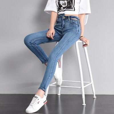 С высокой талией стрейч колготки джинсы UNY