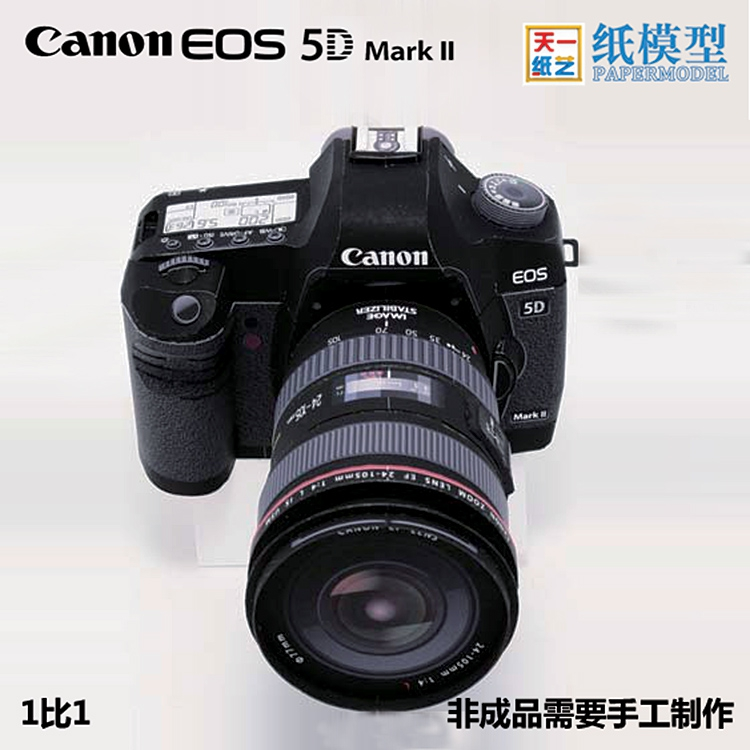 Best DSLR camera for all budgets and skill levels, from beginners ... | 750x750
