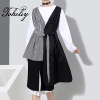 Toheliy 2018 Women New Style Spring Stripe Fake Two Irregular Vest Waist Tie Round Neck Long