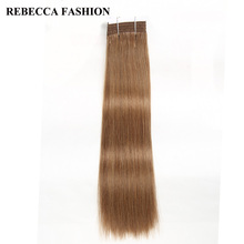 Rebecca Remy Human Hair Bundles Brazilian Silky Straight Weave Light Brown 8# Brazilian Hair Weave Bundles For Salon 113g