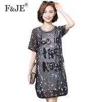 F JE 2017 Summer Korea Style Gauze Design Brand Women Dress Top Quality Fashion Loose Casual