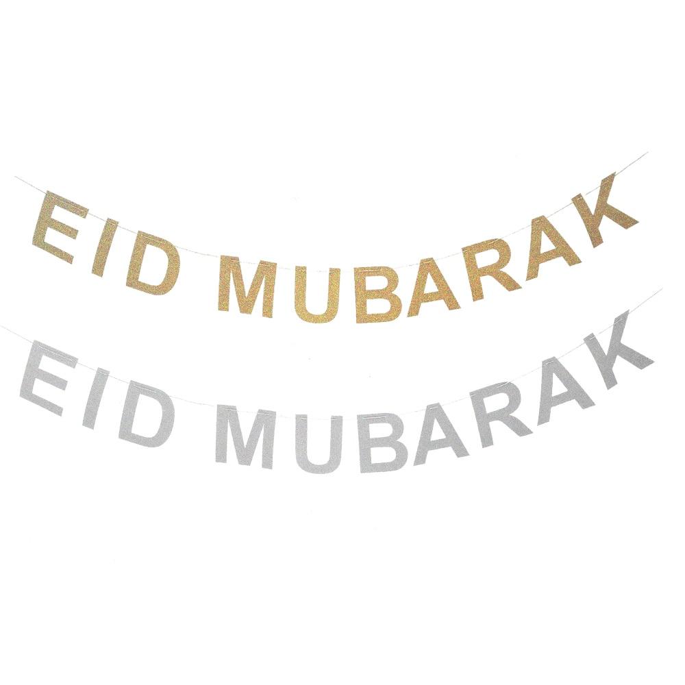 Amazing Islamic Party Eid Al-Fitr Decorations - HTB11AkyQVXXXXX8aFXXq6xXFXXXu  Photograph_677810 .jpg