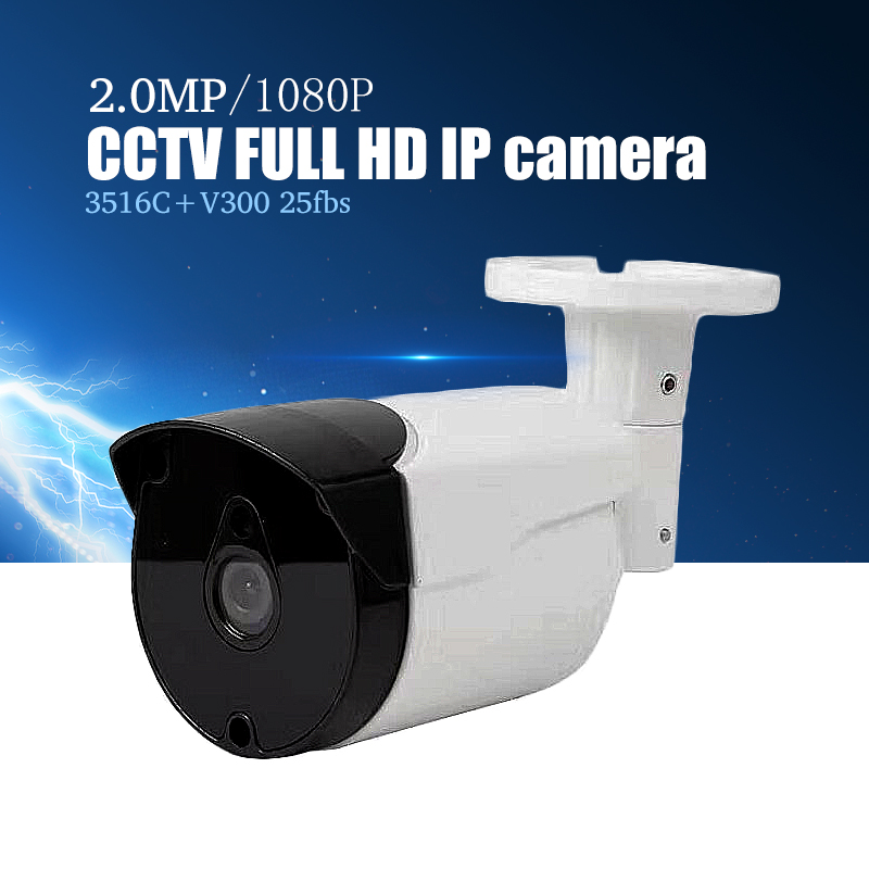 YiiSPO 1080P IP Camera HD 2.0MP outdoor waterproof Night Vision 3516C+V300 25fbs XMeye P2P CCTV security camera ONVIF phone viewYiiSPO 1080P IP Camera HD 2.0MP outdoor waterproof Night Vision 3516C+V300 25fbs XMeye P2P CCTV security camera ONVIF phone view