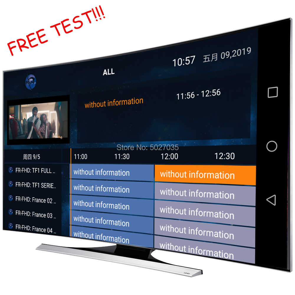 Detail Feedback Questions about KING IPTV 1 year subscription iptv