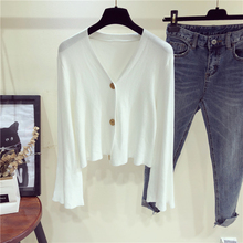 V-Neck Short Cardigan LP01