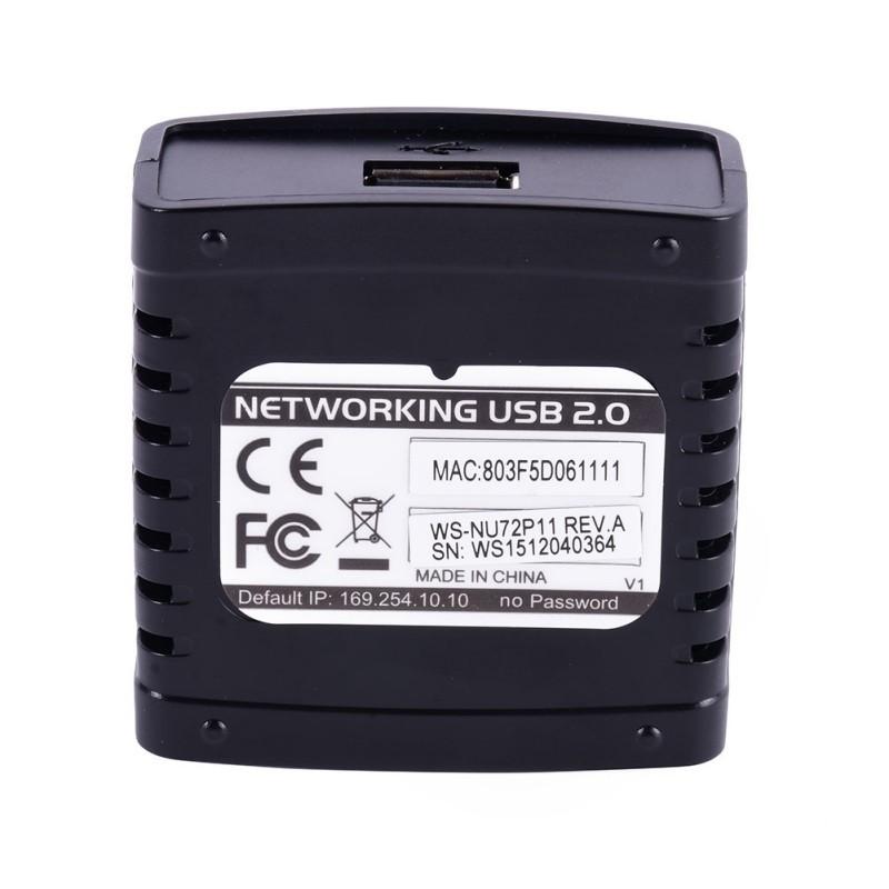 USB300 (3)
