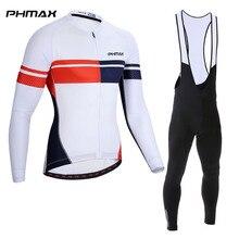 PHMAX Pro ударопрочный велосипедный комплект с длинными рукавами для велоспорта Одежда MTB Одежда для езды на велосипеде костюм для мужчин
