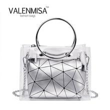 51133da178281 Chain Luxury Handbags Women Bags Designer 2018 Summer Lady Crossbody Bags  Beach Transparent Jelly Bag Circle