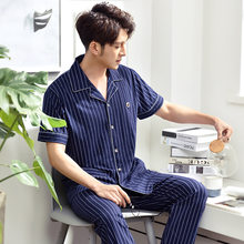 00b19de1f0 nightgown Men s Summer Pure Cotton Short Sleeved Thin Easy Leisure and  Larger size Youth Home Wear Cotton Suit Men pajamas