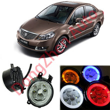 2015 new auto accessories car LED front fog lights strobe line group For Suzuki Amagatarai Shangyue car styling parking
