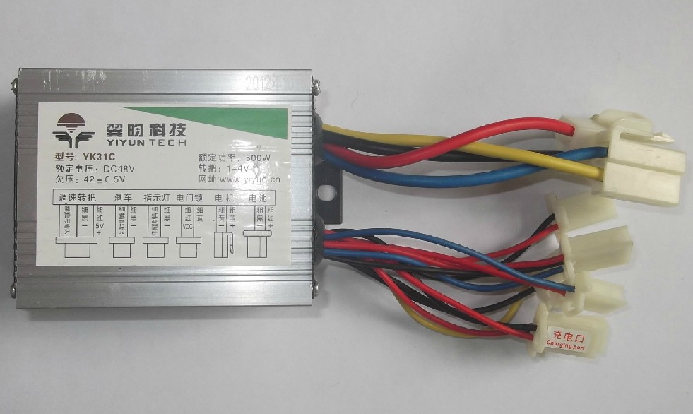 dc brush motor wiring diagram dc motor specifications