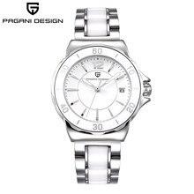 2019 יוקרה מותג Pagani עיצוב שעונים נשים רב תכליתי Reloj Mujer קוורץ שעון יד ספורט צלילת 30m relogio feminino