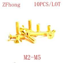 10 шт. DIN7991 M2 M2.5 M3 M4 M5 потайной плоской головкой шестигранный винт винты сплав сталь титановое покрытие золотой винт