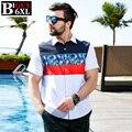 Сорочка Манш Courte Homme Плюс Размер Летние Мужчины Одежда Мода 2015 Весна Повседневная Мужская Гавайская Рубашка 6xl 5xl 4xl 537 рубашка