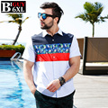 Chemise Manche Courte Homme Plus Size Men Summer Clothes Fashion 2015 Spring Casual Mens Hawaiian Shirt 6xl 5xl 4xl 537shirt