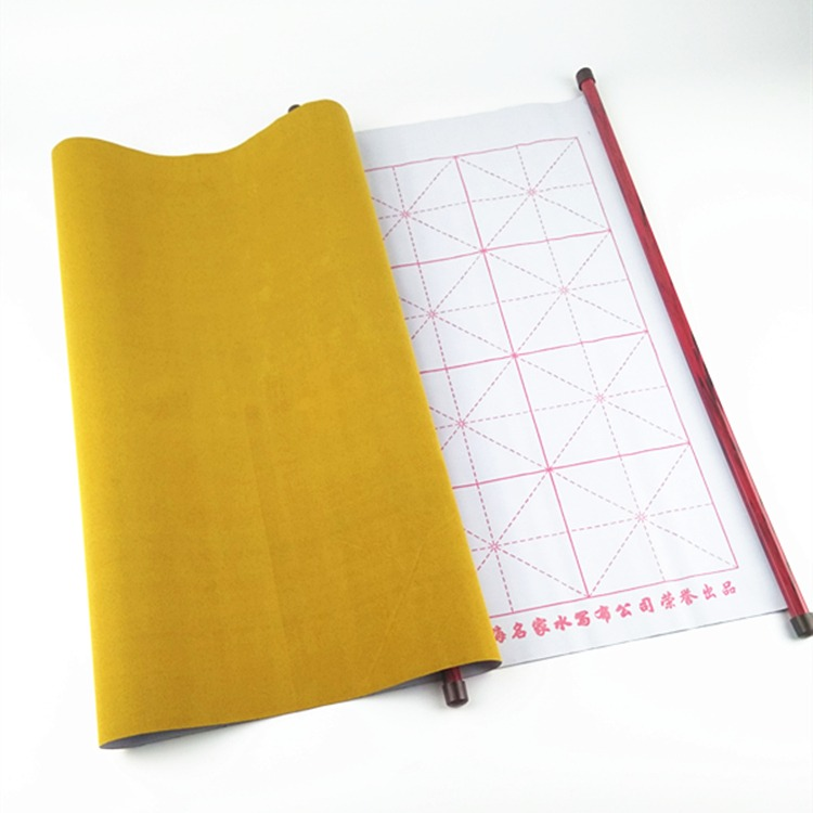 72 * 45cm dik watertekening kalligrafie praktijk imitatie tekening - Leren en onderwijs - Foto 5