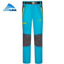 High Quality Breathable Leisure Sports Climbing Trekking Trousers Kids Fishing Hiking Camping Quick Dry Outdoor Pants Boys Girls