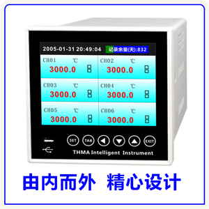 Image 5 - 멀티 플렉스 페이퍼리스 레코더 온도 습도 및 압력 4 채널 온도 레코더 8 126 rs485 전송 소프트웨어