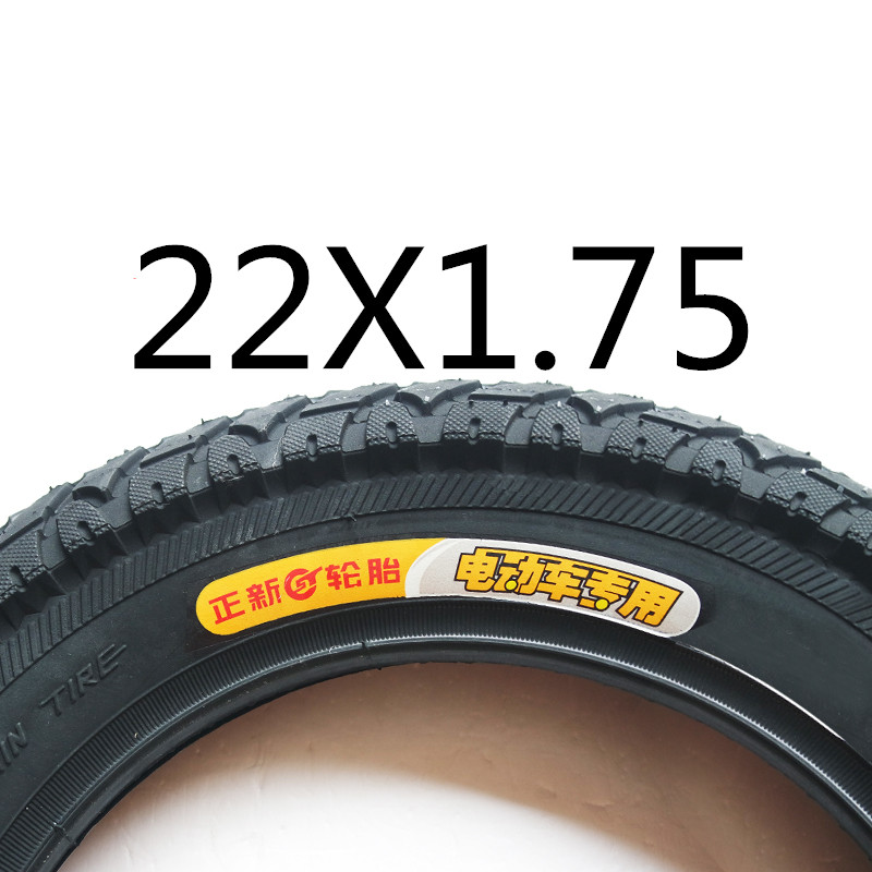 1pcs High Quality Electric Bicycle Tire 22 1 75 E bike Tyre antiskid tyre22 1 75