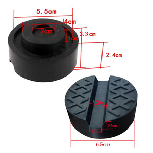 6.5cm Car Jack Pad Rubber Disc Pad Auto Vehicle Weld Jacking Lifting Disk Frame Protector Rail Floor Slotted Car Jack Guard Tool(China)