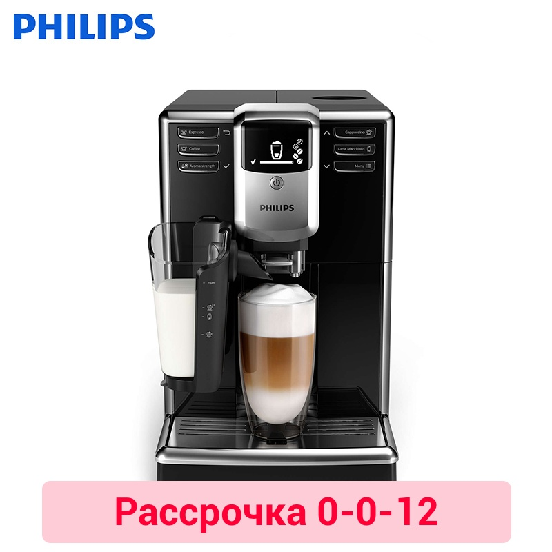 Fully automatic espresso machine Philips Series 5000 EP5030/10 LatteGo  0-0-12 dl t06a 220v 50hz fully automatic multifunctional bread machine intelligent and face yogurt cake machine 450g 700g capacity 450w