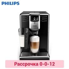 Полностью Автоматическая Эспрессо-машина Philips серии 5000 EP5030/10 LatteGo 0-0-12
