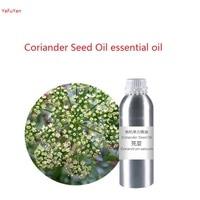 Cosmetics Coriander Seed Oil essential base oil, organic cold pressed plant oil