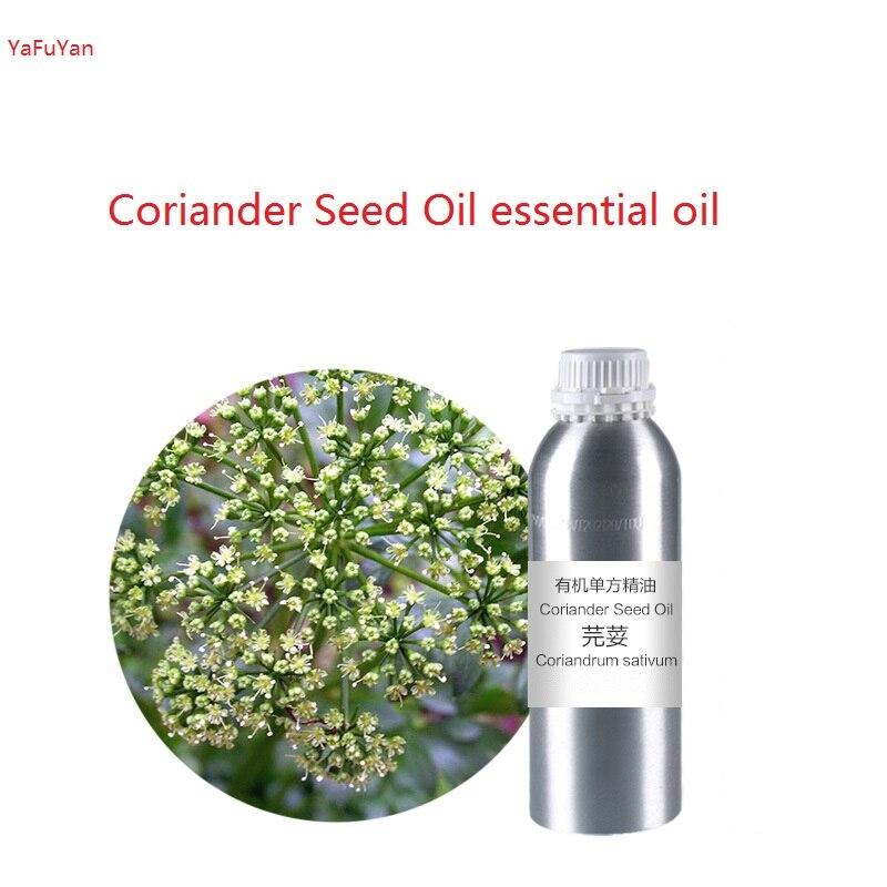 Huile de base essentielle d'huile de graine de coriandre de cosmétiques, huile végétale pressée à froid organique