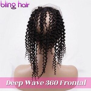 """Image 4 - Bling saç Kinky kıvırcık 360 dantel Frontal kapatma ile bebek saç doğal renk perulu % 100% Remy 13*4 İnsan saç kapatma 8 """" 22"""""""