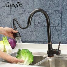 Сюэцинь вытащить кухонный для ванной мойка кран спрей латунь Поворотный носик воды кран моющего средства мыла