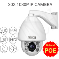 POE PTZ IP Camera Security CCTV 1080P 20X zoom  auto tracking ptz ip camera IR 150m Waterproof  IP66