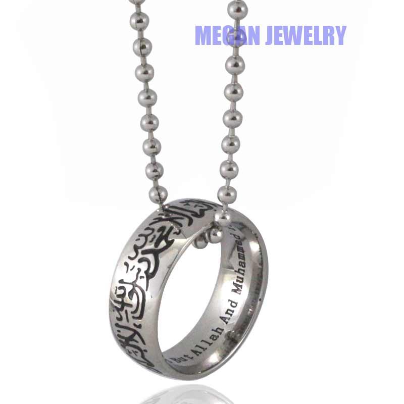 Серебрение мусульманин Аллах шахада ожерелье из нержавеющей стали, 60 см цепочка Ислам Арабский Бог Messager ювелирные изделия