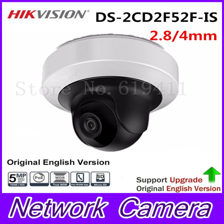 DHL free English Version Mini PT IP Camera Indoor DS-2CD2F52F-IS 5 Megapixel IP Camera POE Audio Security Camera Onvif 4mm Lens touchstone teacher s edition 4 with audio cd