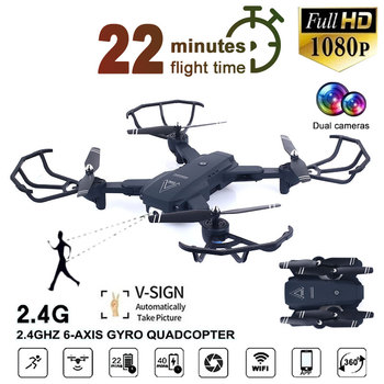 New L103 Foldable RC Drones WIFI FPV with 1080P HD Wide-angle Dual Camera Optical Flow Positioning Gesture Photo Quadcopter Dron