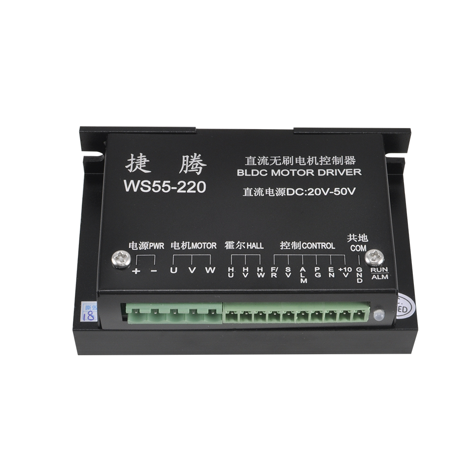 Bldc Motor Driver 20 50v Stepper Brushless Dc Control Circuit Using Arduino Ws55 220 For 500w Spindle Free Shipping In From Home Improvement On