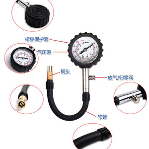 Image 3 - Manomètre de pression de pneu