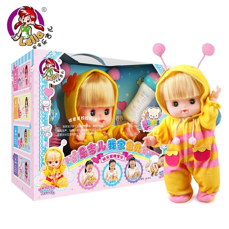 Lelia Kawaii 10 inches 25cm Baby Reborn Dolls with Baby Bottle Comb For Children Kids Girls Birthday Christmas XMAS Gift kawaii baby dolls
